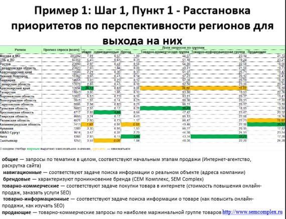 https://img-fotki.yandex.ru/get/15597/127573056.79/0_109370_5fa24ed1_orig.jpg