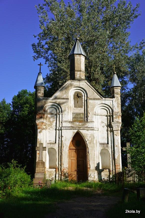 Капліца-пахавальня Ю. Гурскага 1873 г .п