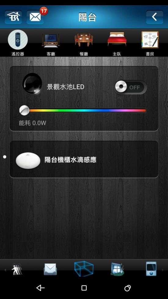 http://d2ejjnle8jxaah.cloudfront.net/uploads/images/135545.jpg