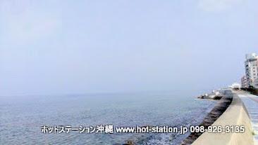 沖縄ダイビング 今日の砂辺