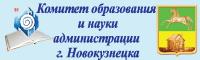 http://www.koin-nkz.ru/