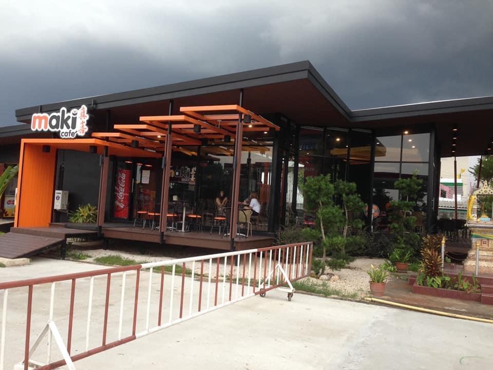4. มากิ คาเฟ่ (Maki cafe)