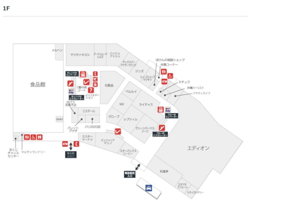 B004.【サンエー経塚シティ】1Fフロアガイド170508版.jpg