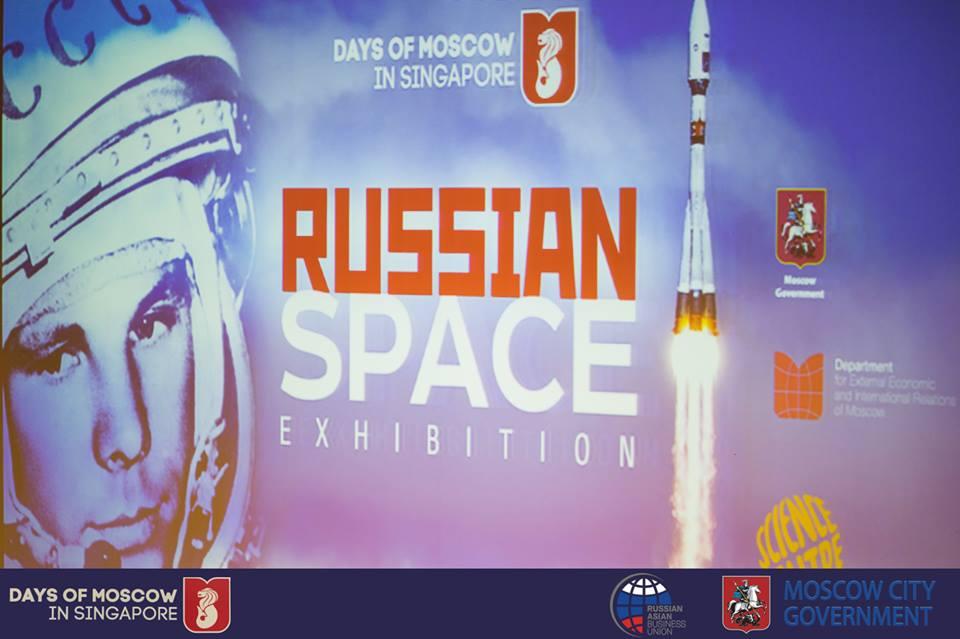 russian cosmos.jpg
