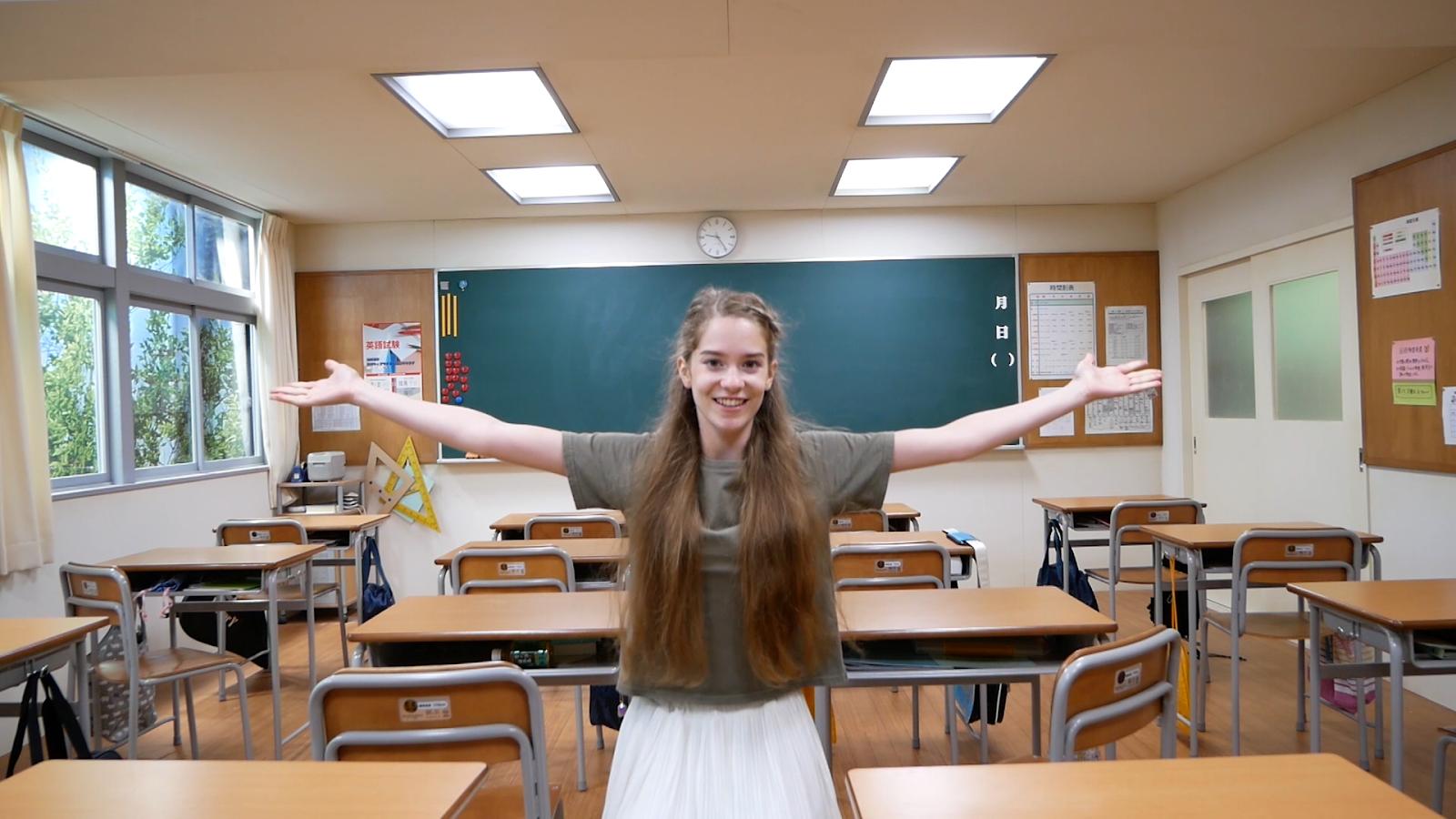 Japanese High School Life ELT Video