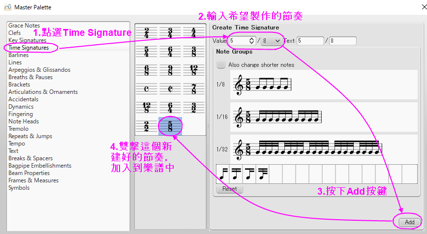 MuseScore_Tutorial051.PNG
