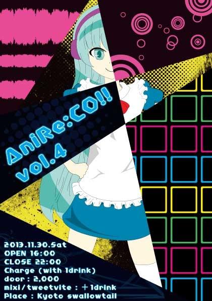AniRe:Co Vol.4