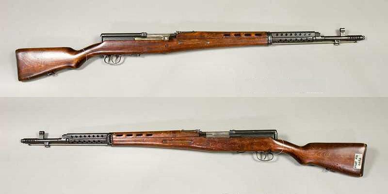 SVT Rifle.jpg