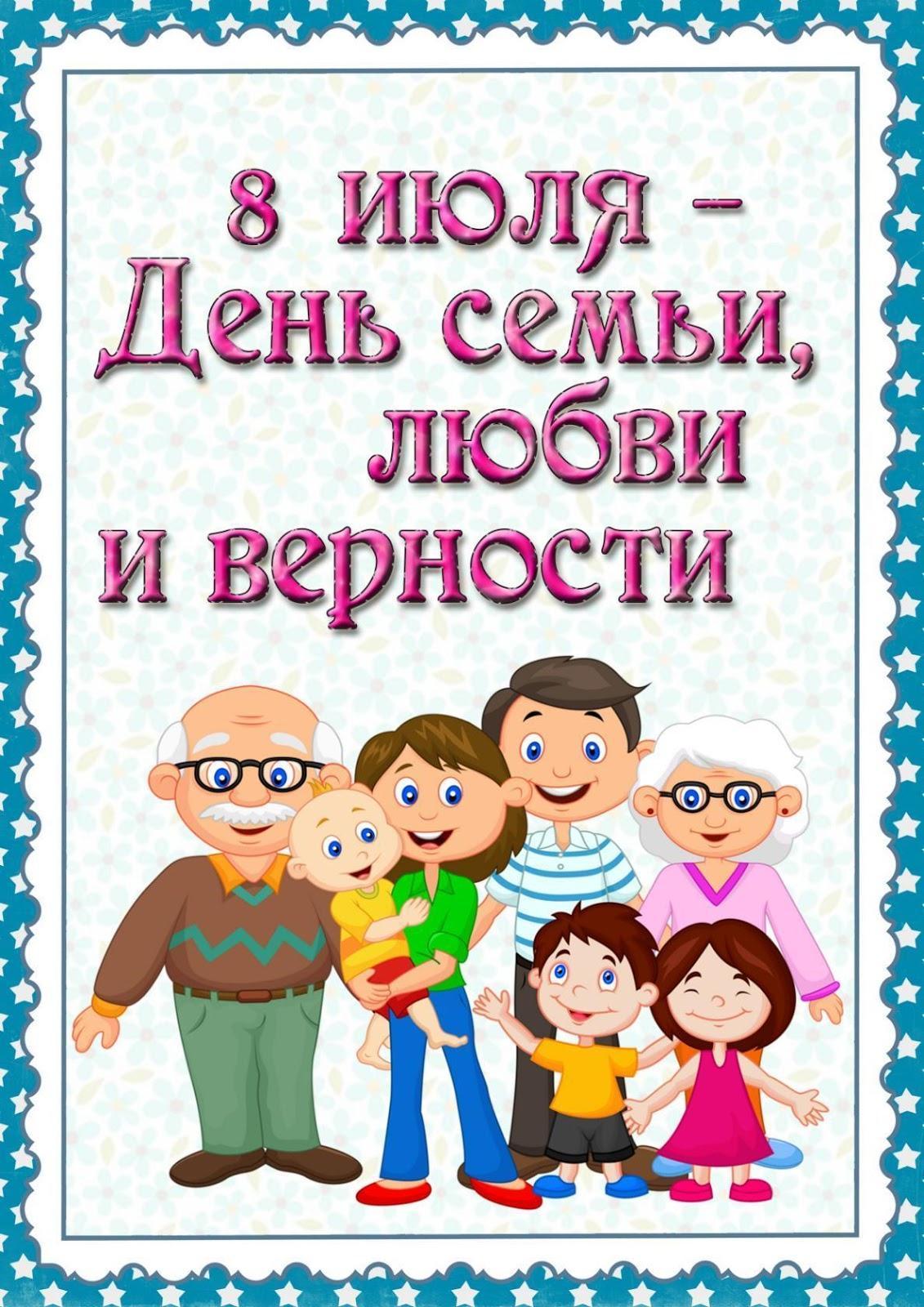 F:\семья на сидим дома\1.jpg