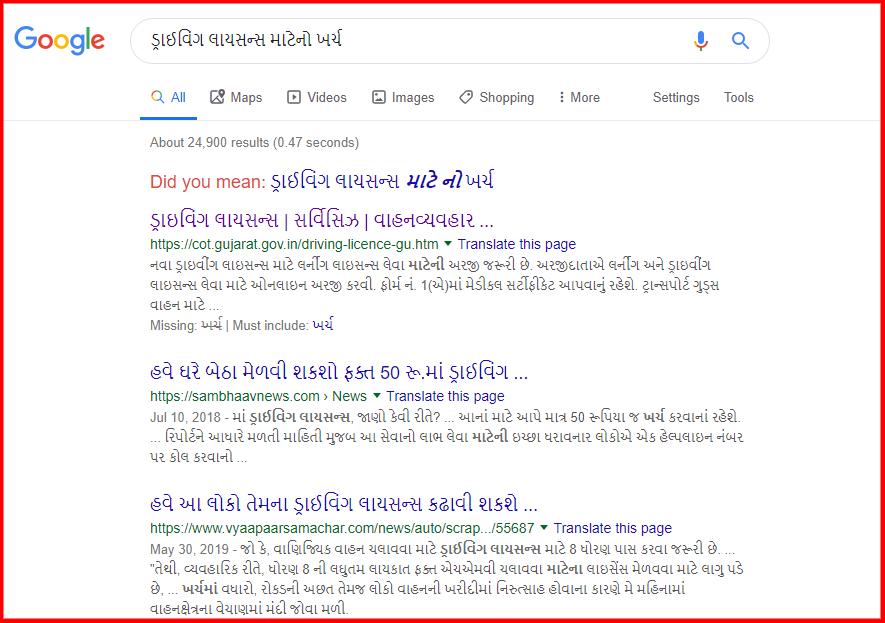 screenshot-www.google.com-2019.06.18-01-38-21.png