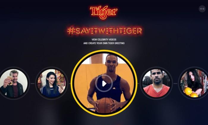 Chiến dịch #SayitwithTiger nổi tiếng