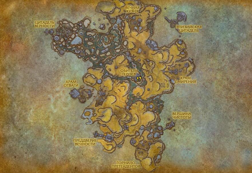 Как сменить облик спутника-распорядителя в Бастионе — гайд по  World of Warcraft: Shadowlands
