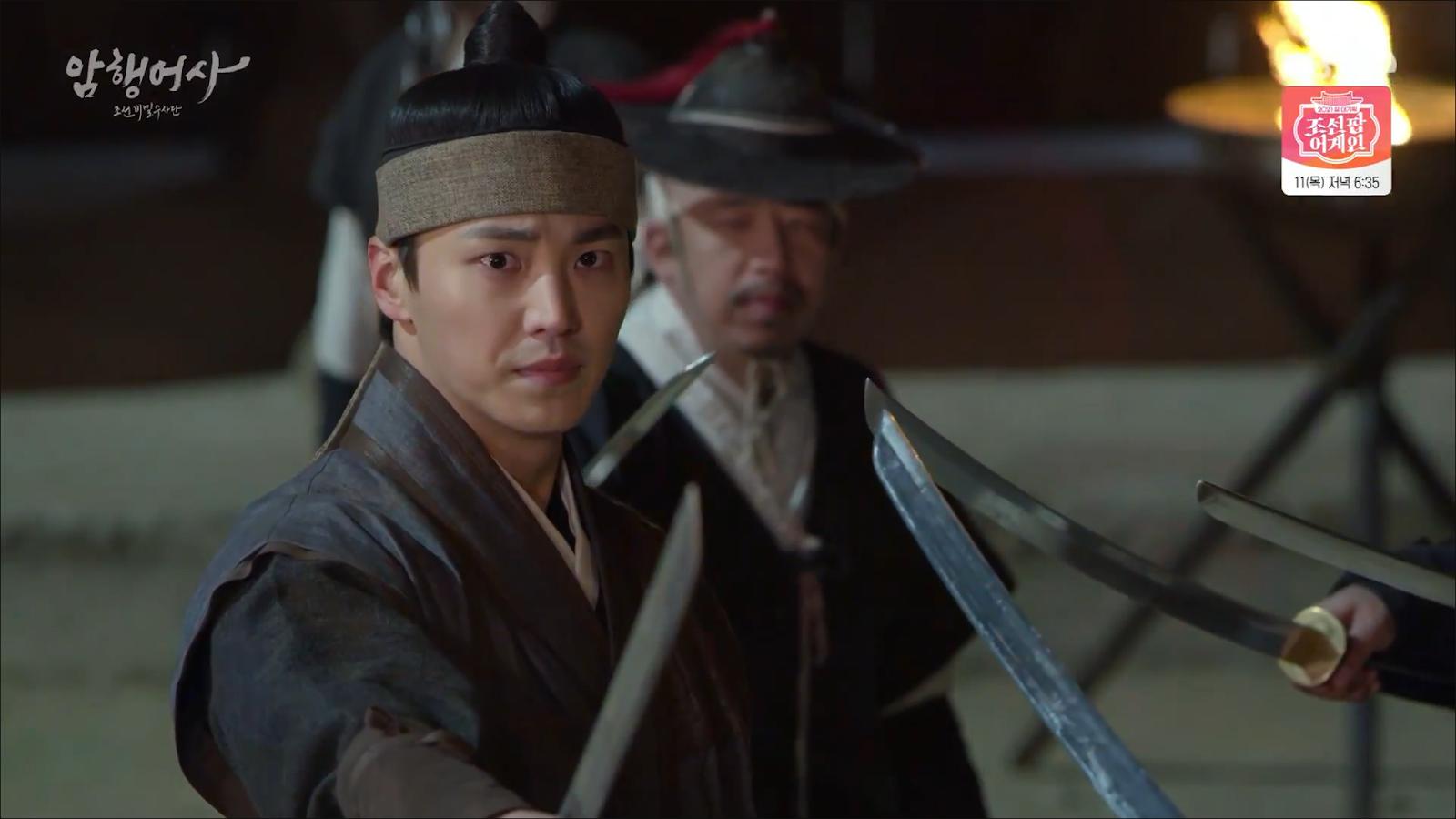 Royal Secret Agent Episode 16 Lee Tae-hwan