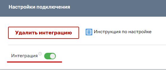 Инструкция по интеграции с ZohoCRM через PhoneBridge