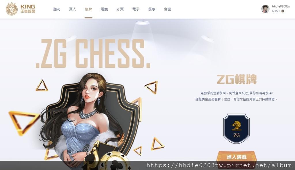 王者娛樂城 (12).jpg
