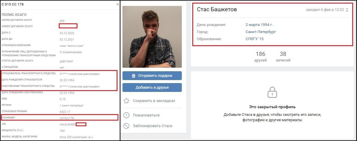 C:\Users\user\Desktop\С.jpg