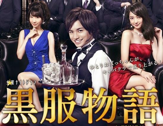(TV-Variety)(720p) 柏木由紀 入山杏奈 – 黒服物語 ep05 141121