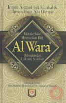 Al Wara' | RBI