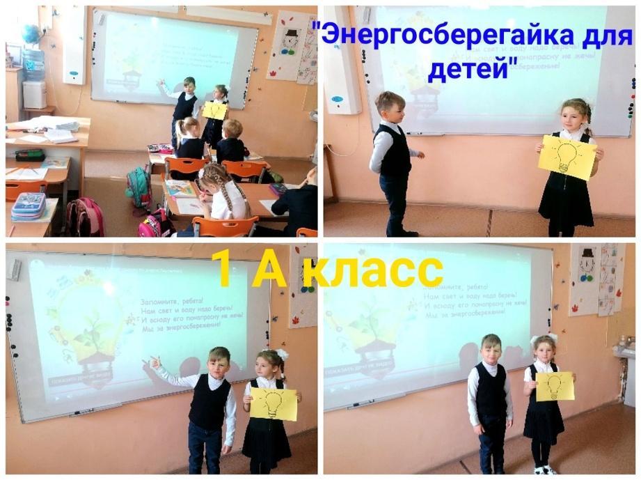 C:\Users\Юлия Ивановна\Downloads\1633598160101.jpg