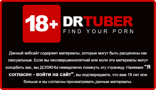 Порно онлай без смс и регистраций