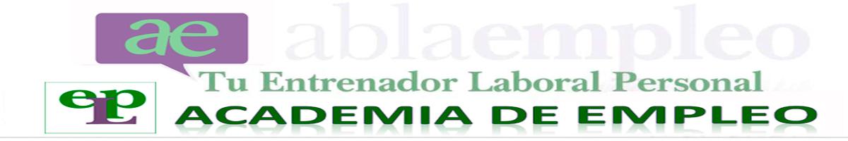 INI-PRIMERA-ACADEMIA-DE-EMPLEO-H-1200X200.jpg
