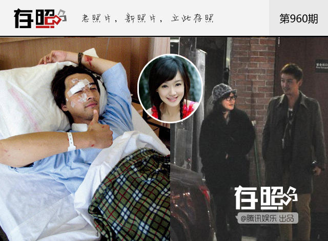 Bi kịch tình yêu của cặp đôi Hoa ngữ: Nắm tay đồng cam cộng khổ, đáng tiếc ngày sau yên bình lại không thể giữ chặt nhau - Ảnh 2.