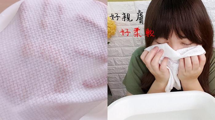 C:\Users\S3-56\Desktop\(LOOK)旅行便攜壓縮毛巾(10入)洗臉巾\1.jpg