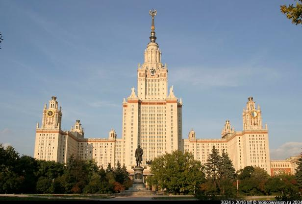 C:\Users\ТАТЬЯНА\Pictures\Москва\sk299.jpg