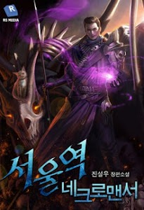 Seoul Station's Necromancer