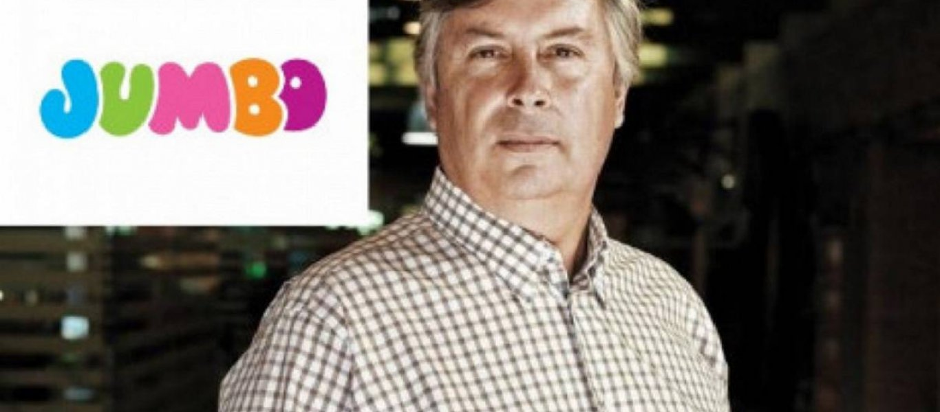 Aπάντηση έδωσε ο «Mr. Jumbo» για την διαφήμιση με το ζευγάρι ομοφυλόφιλων