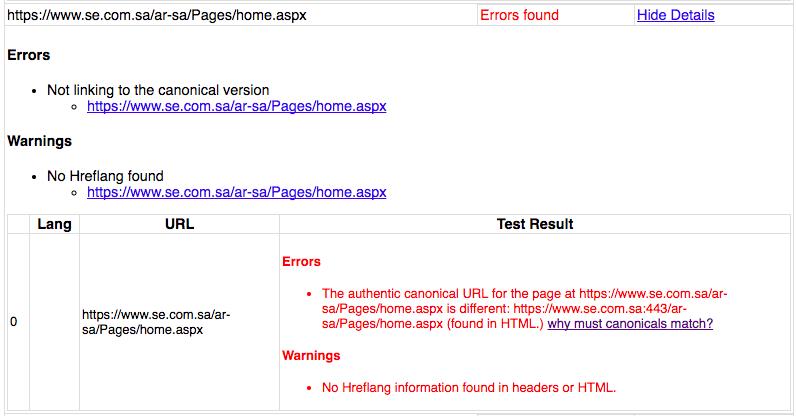 Errors in hreflang-se.com.sa.png