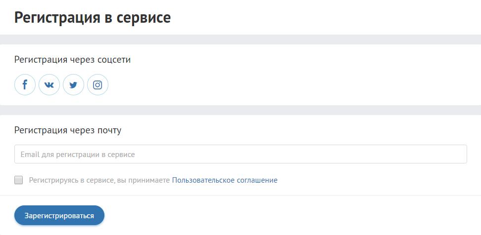 Регистрация на бирже фриланса для новичков    Weblancer.net
