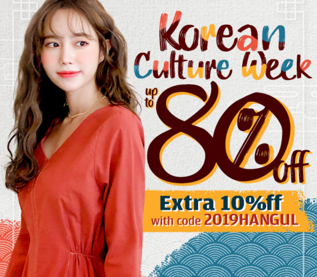 YesStyle Ad: Korean Culture Week