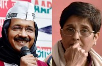 delhi polls, assembly election 2015, results, live update, BJP, AAP, congress, Arvind kejriwal, congress, kiran bedi