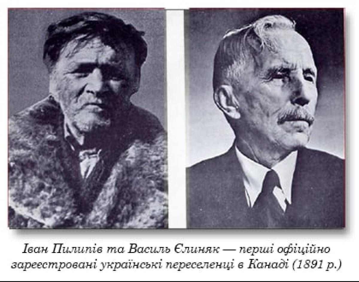 Первые украинские эмигранты в Канаду
