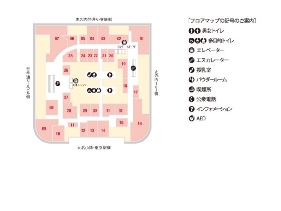 O032.【新丸ビル】4Fフロアガイド170425版.jpg