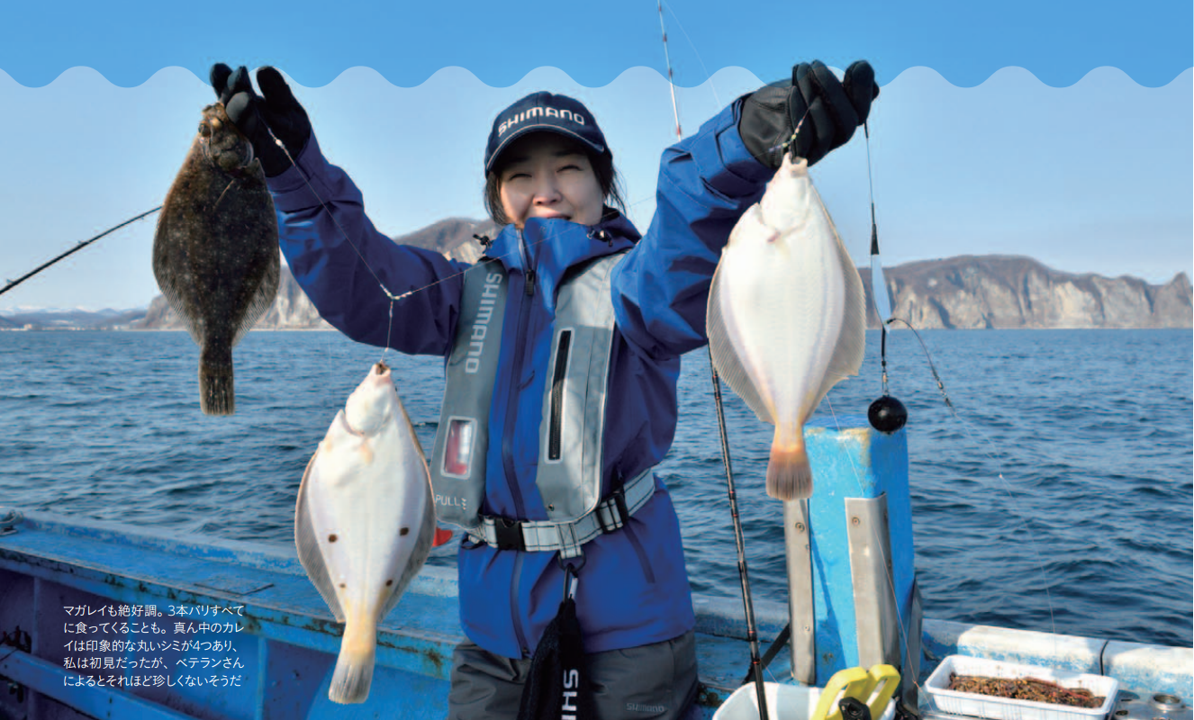 「長年釣りをしているが、始めてみた」