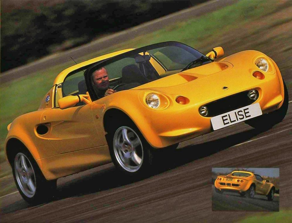 1996 Lotus Elise Brochure Image