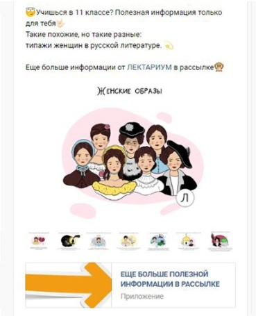 Кейс: 2 года и 3,7 млн в онлайн-школу подготовки к ЕГЭ, изображение №23
