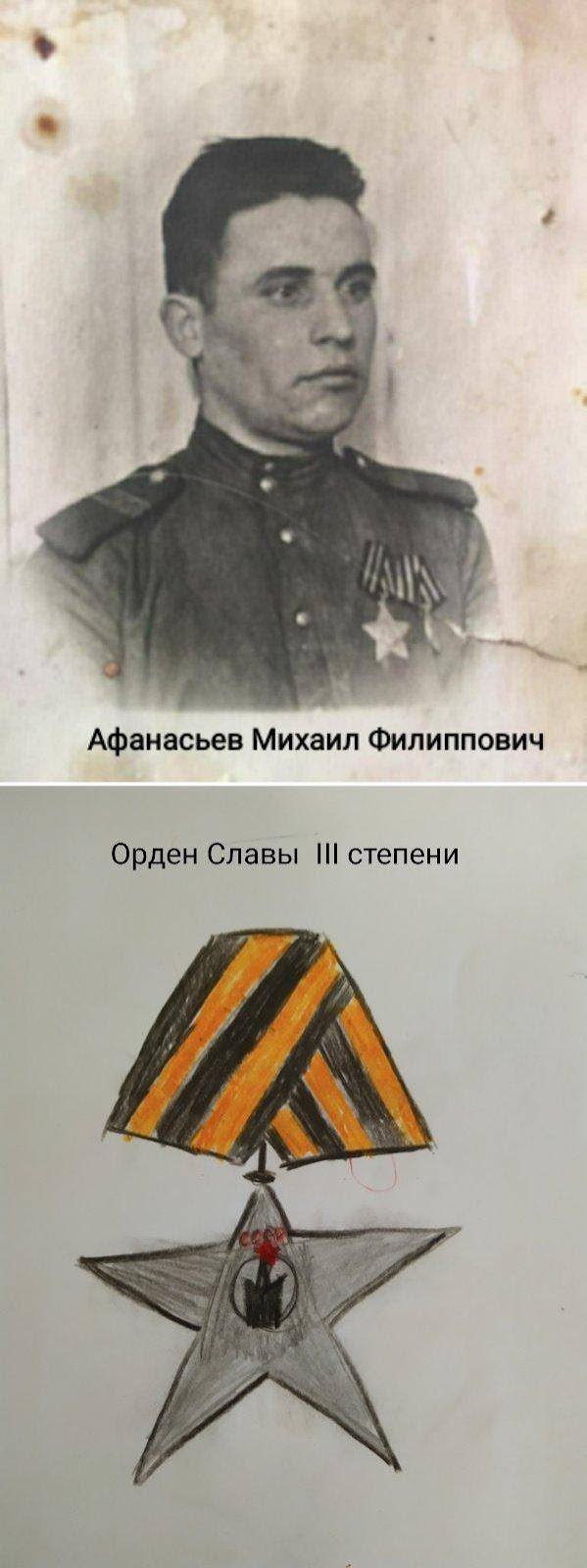 C:\Users\user\Downloads\Прадед Вовы Чижмака, 35 группа.jpg