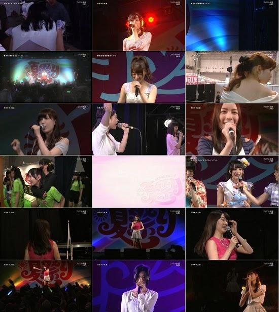 (TV-Variety)(720p) AKB48グループ 夏祭り Vol.1 141101