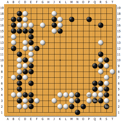 13NHK_Go_Sakata60.png