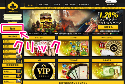 Empire Casino online register