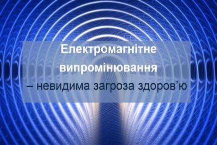 https://oppb.com.ua/sites/default/files/styles/article/public/images_news/radiovolny.jpg?itok=p1ncLxXg