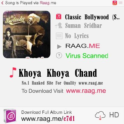 Khoya khoya chand kala bazaar (free karaoke) | free hindi karaoke.