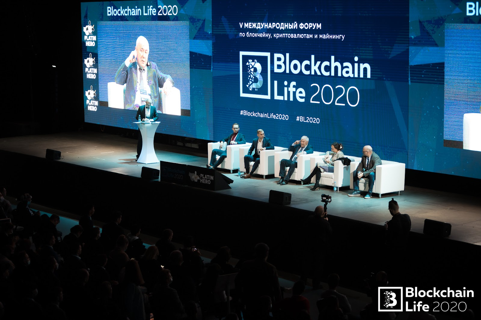 Forum Blockchain Life 2020 6