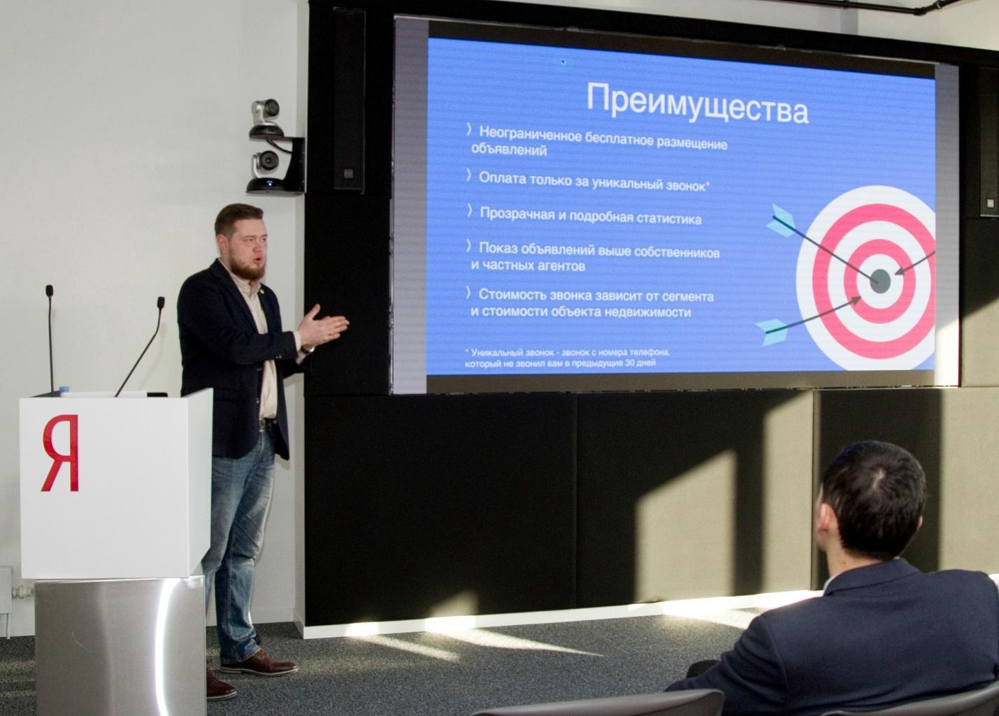 C:\_Рабочая папка\@ Мои новые достижения\Пресс-центр\Сайт - раздел Новости\Яндекс Завтрак\JPEG\output\Фото 0.jpg