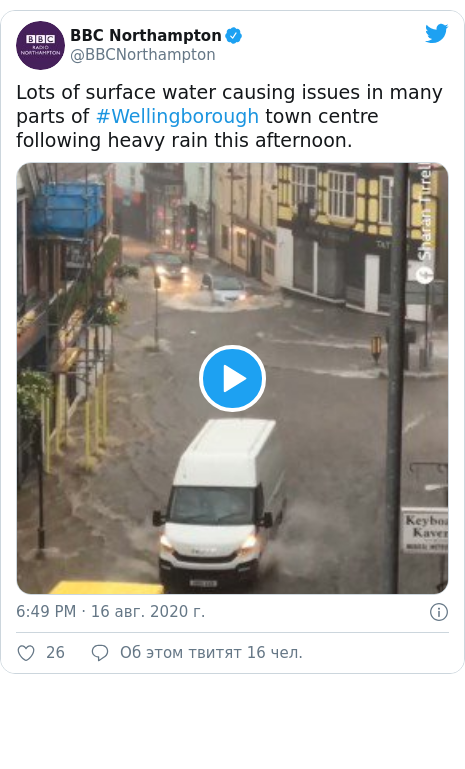 Twitter пост, автор: @BBCNorthampton: Lots of surface water causing issues in many parts of #Wellingborough town centre following heavy rain this afternoon.