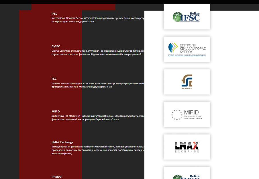 TDI Partners обзор очередного черного брокера, обманывающего клиентов, Фото № 5 - 1-consult.net