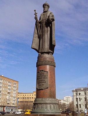 Памятник князю Даниилу в Москве